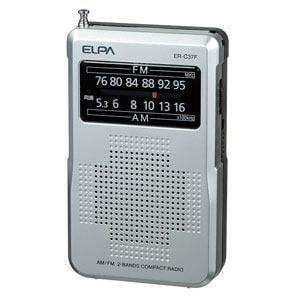 ELPA AM/FMコンパクトラジオ ER-C37F