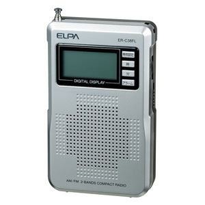 ELPA AM/FMコンパクトラジオ ER-C38FL
