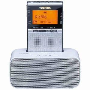 東芝 AM/FMラジオ ステレオスピ-カー付充電台セット(シルバー) TY-SPR7