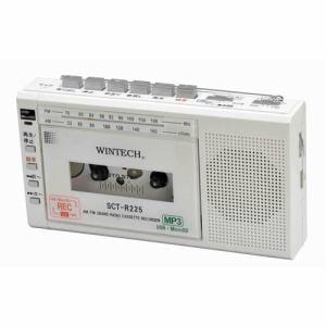 WINTECH SCT-R225-W マイクロSD/USB録音対応コンパクトラジカセ ホワイト