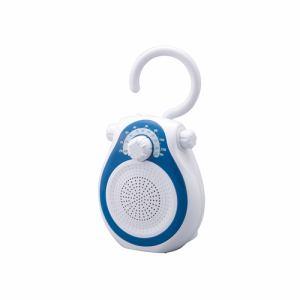コイズミ SAD7714A シャワーラジオ ブルー