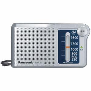 パナソニック R-P145-S AM 1バンドラジオ