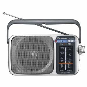 パナソニック RF-2450-S FM/AM 2バンドラジオ