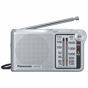 パナソニック RF-P155-S FM/AM 2バンドラジオ
