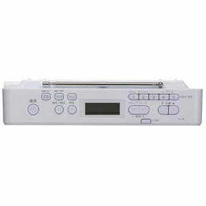 東芝 TY-C250W CDラジオ ホワイト