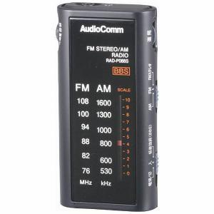 オーム電機 RAD-P088S-K FMステレオ/AM ライターサイズラジオ ブラック