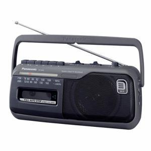 パナソニック RX-M45-H ラジオカセットレコーダー グレー
