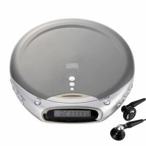 オーム電機 CDP-801Z AudioComm ポータブルCDプレーヤー801 シルバー