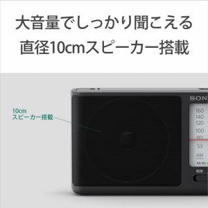 ソニー ICF-506 FM/AMポータブルラジオ