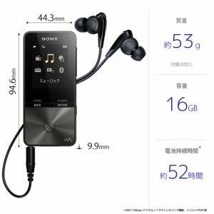 ソニー NW-S315-B ウォークマン Sシリーズ[メモリータイプ] 16GB ブラック