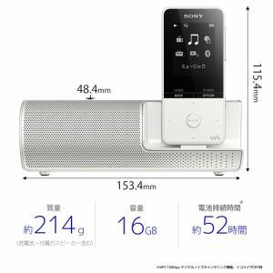 ソニー NW-S315K-W ウォークマン Sシリーズ[メモリータイプ] 16GB スピーカー付属 ホワイト