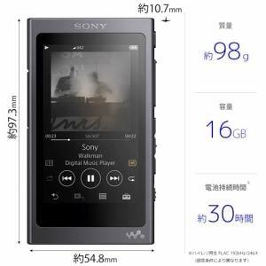 ソニー NW-A45-B 【ハイレゾ音源対応】 ウォークマン Aシリーズ[メモリータイプ] 16GB グレイッシュブラック