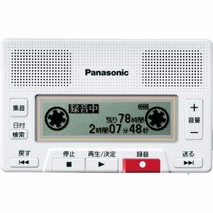 パナソニック RR-SR350-W ICレコーダー ホワイト