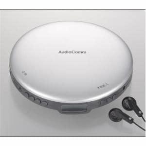 オーム電機 CDP-803Z ポータブルCDプレーヤー 「AudioComm」