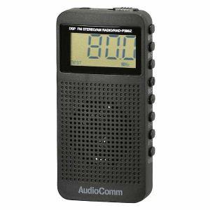 オーム電機 RAD-P390Z-K AudioComm DSP式 FMステレオラジオ ブラック