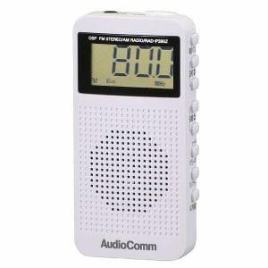 オーム電機 RAD-P390Z-W AudioComm DSP式 FMステレオラジオ ホワイト
