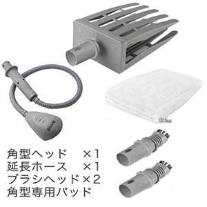 ショップジャパン SSAB02KD シャークスチームクリーナー オールインワンベーシック 家中お掃除セット