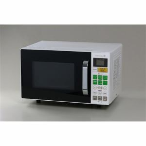 HerbRelax YMW-W16D1 ヤマダ電機オリジナルオーブンレンジ(16L)