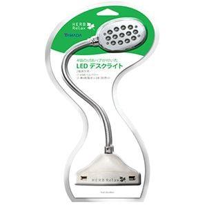 HerbRelax YLE-DLHBA1 ヤマダ電機オリジナル 2電源USBハブ付USB・LEDライト