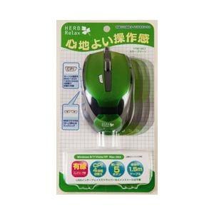 HERBRelax YYM12C1-G 有線USB接続タイプ光学式マウス(グリーン)