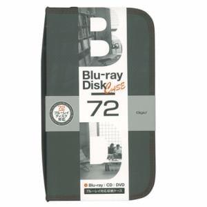 ナカバヤシ BD/DVD/CD用 ディスクケース 72枚収納 ブラック BD-080-72-BK
