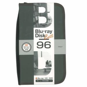 ナカバヤシ BD/DVD/CD用 ディスクケース 96枚収納 ブラック BD-080-96-BK