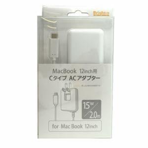 ブライトンネット MacBook用 Cタイプ ACアダプター BM-MCCAC