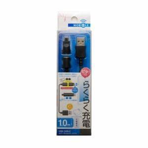 ミヨシ microUSBマグネットケーブル 1m 黒 USB-MG210/BK