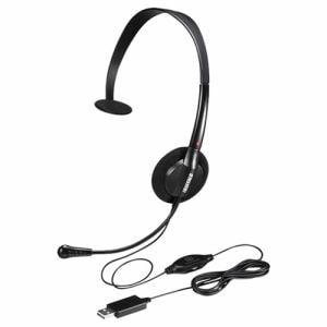 バッファロー BSHSHUM100BK 片耳ヘッドバンド式ヘッドセット USB接続 ブラック