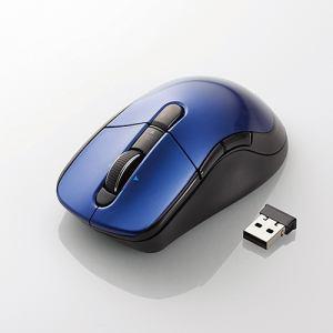 エレコム M-LS16DLBU ワイヤレスレーザーマウス(高速スクロール・チルトホイール) ブルー