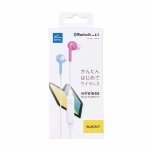 エレコム LBT-HPC13MPM1 Bluetoothワイヤレスヘッドホン ミックス1
