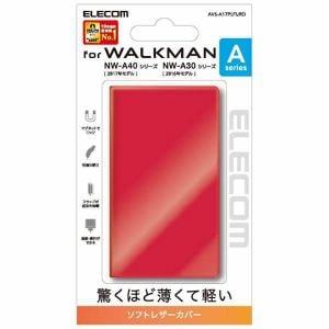 エレコム AVS-A17PLFURD WALKMAN A40用薄型レザーケース レッド