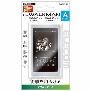 エレコム AVS-A17SCCR WALKMAN A40用シリコンケース クリア