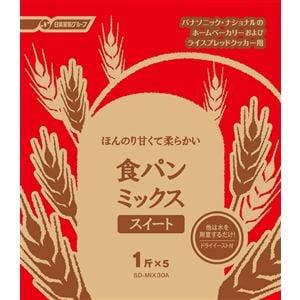 Panasonic 食パンミックス スイート(1斤分×5) SD-MIX30A