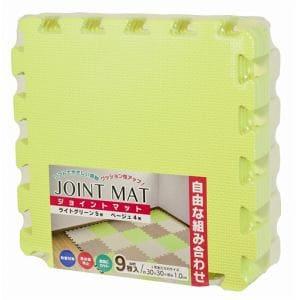ジョイントマット 9枚セット(ライトグリーン5+ベージュ4) 【30cm×30cm、厚み1cm】