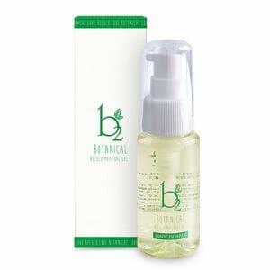 ビューティフルエンジェル KRD3003/BT 「belulu(美ルル)」 美顔器 専用自然派美容液 b2ボタニカルボトル