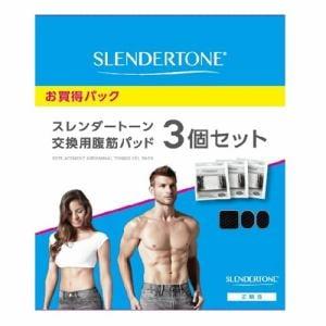オークローンマーケティング SLT3STKD スレンダートーン 腹筋パッド