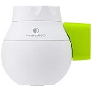 東レ 蛇口直結型浄水器 「ウォーターボール waterball」グリーン WB600B-G