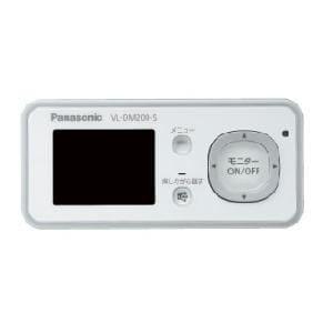 <ヤマダ> パナソニック ワイヤレスモニターコキ VLDM200 S画像