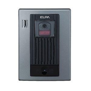 ELPA ワイヤレステレビドアホン用玄関カメラ WDP-C1