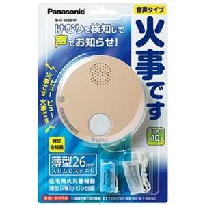 パナソニック 住宅用火災警報器 「けむり当番」 薄型2種(電池式・単独型) 和室色 SHK6030YP