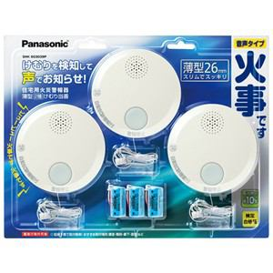 パナソニック 住宅用火災警報器 「けむり当番」 薄型 3個セット (電池式・単独型) SHK603039P