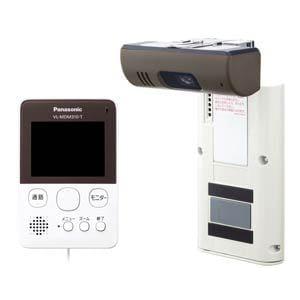 パナソニック ワイヤレスドアモニター 「ドアモニ」 ブラウン VL-SDM310-T