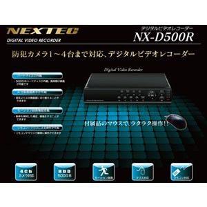 FRC NX-D500R ネクステック デジタルビデオレコーダー