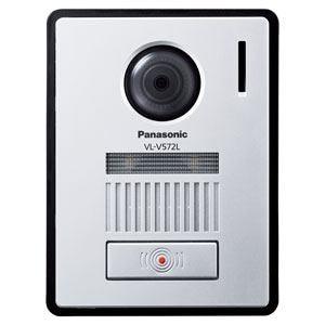 パナソニック カメラ玄関子機 VL-V572L-S