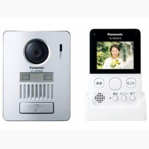 パナソニック ワイヤレステレビドアホン ワイヤレス玄関子機+ワイヤレスモニター親機セット VL-SGD10L