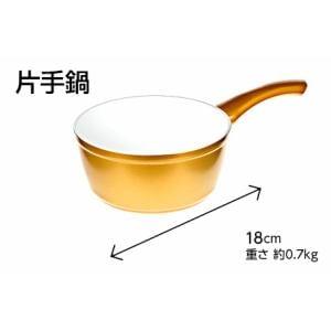 ショップジャパン CRF001KD セラフィット 片手鍋