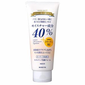 ロゼット 40%スーパーうるおい リフトアップ洗顔フォーム 168g