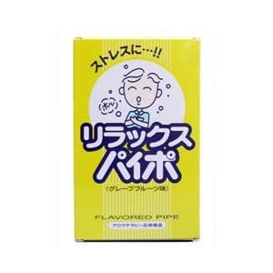 マルマン リラックスパイポ 3本 【衛生用品】