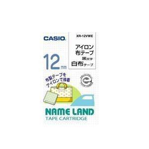 カシオ カシオ(CASIO) XR-12VWE  ネームランド用 アイロン布テープ 12mm幅 白地×黒文字 XR12VWE VWE